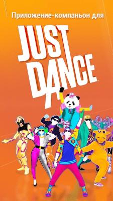 Just Dance Controller 4.1.0