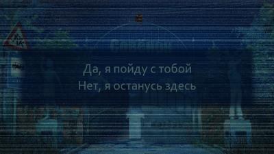 Бесконечное Лето 1.4