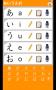 Скачать Японская слоговая азбука