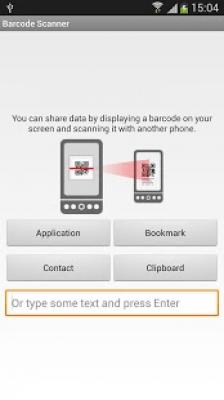 QR- сканер штрих-кода 3.0