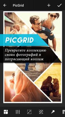 PicGrid-Объединение фотографий 4.0.3