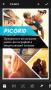 Скачать PicGrid-Объединение фотографий