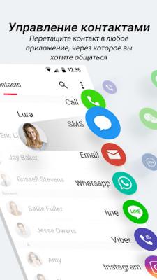 APUS Message Center 3.4.2