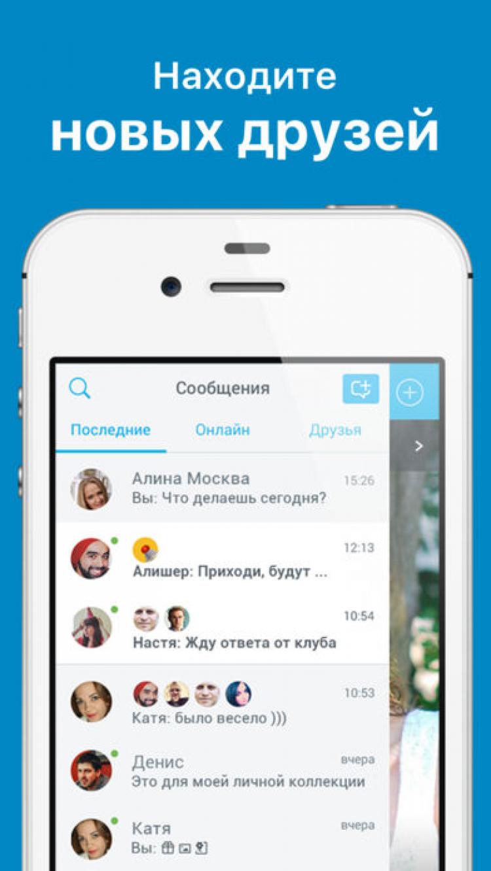 Установить приложение фотострана на экран