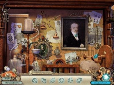 Секретная экспедиция. Смитсоновский алмаз Хоупа. Коллекционное издание