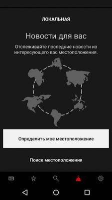 Microsoft Новости 18.277.02