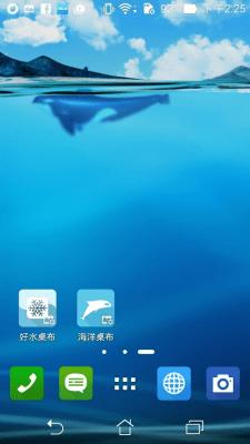 ASUS MyOcean (Live wallpaper) 1.1.1.3_180208