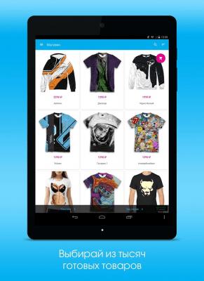 Vsemayki - футболки и подарки 4.3.2