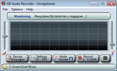AD Audio Recorder 2.4.1