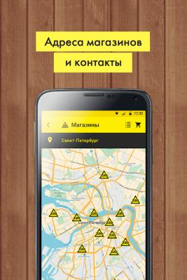 «220 Вольт» Интернет-магазин 6.2.8