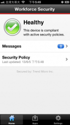 Hosted Mobile Security 1.0.4.5842