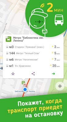 Citymapper 7.17