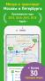 Скачать Citymapper - the Ultimate Transit App