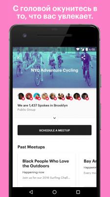 Meetup – Make community real 3.10.31