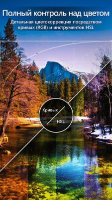 PhotoDirector 6.8.1