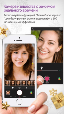 YouCam Perfect 5.32.4