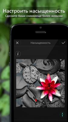 PhotoDirector 2.2.1