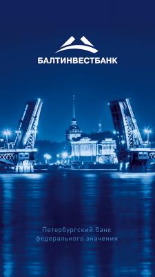 BALTINVESTBANK Mobile 3.16.1