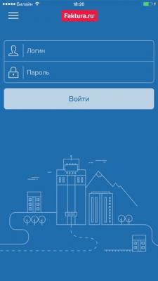 Faktura.ru 3.23.0
