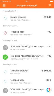 Банк БКФ 3.15.1