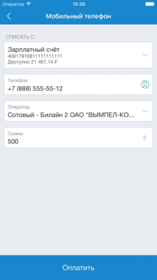 Камчатпрофитбанк 3.15.1
