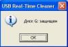 Скачать UsbRealTimeCleaner