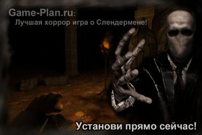 Slender Man Origins 1 Free 1.14