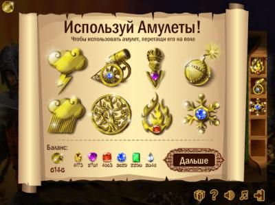 Сокровища Хана 3 в ряд 1.0
