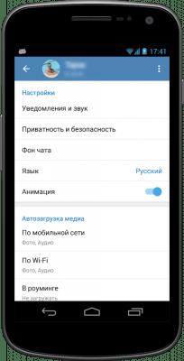 Печкин Чат Диалог Беседа 2.2.6