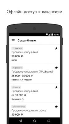 Яндекс Работа 1.11