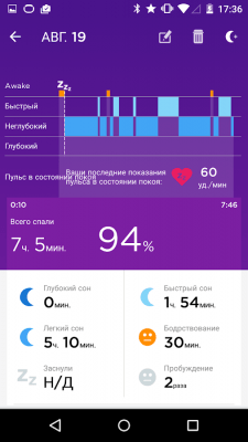 UP by Jawbone 4.29.0