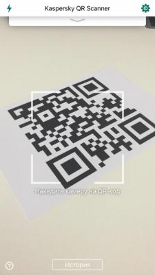 Kaspersky QR Scanner 1.3.0