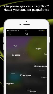 Appy Geek - Новости Технологии 6.3