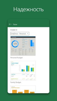 Microsoft Excel 16.0.11001.20049