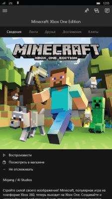 Xbox 1808.1005.2148