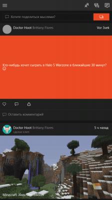 Xbox beta 1803.0313.2141