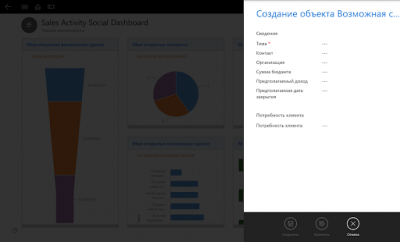 Dynamics 365 for Tablets 4.3.18103.0