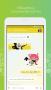 Скачать Jongla - Instant Messenger