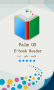 Скачать PDB Book Reader