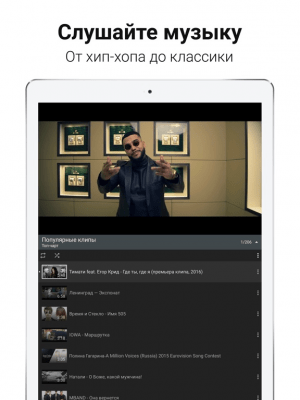 YouTube 14.05