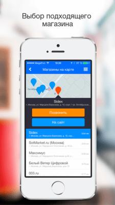 Товары Mail.Ru 2.1.0
