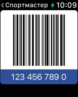Stocard - карты клиентов 7.5.1