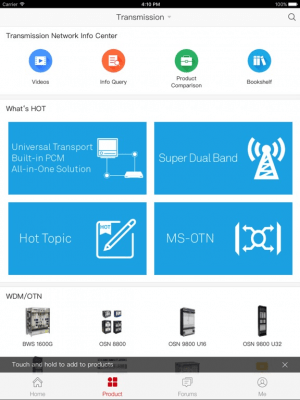 Huawei Technical Support 5.3.1