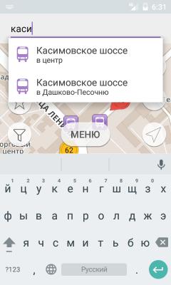 Умный транспорт 2.3.85