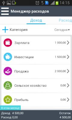 money control 1.0.7