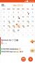 Скачать ASUS Calendar