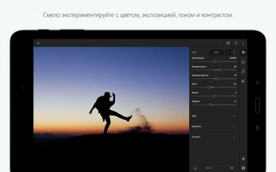 Adobe Photoshop Lightroom CC 4.0