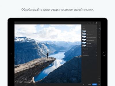 Adobe Lightroom for iPad 4.0.0