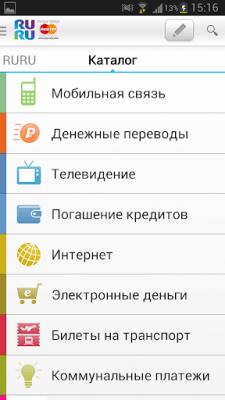 RURU Wallet with MasterCard 2.8.2