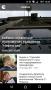 Скачать РИА Украина